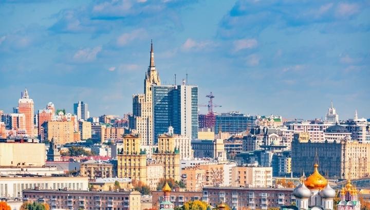 В Москве продают здание посольства Австралии
