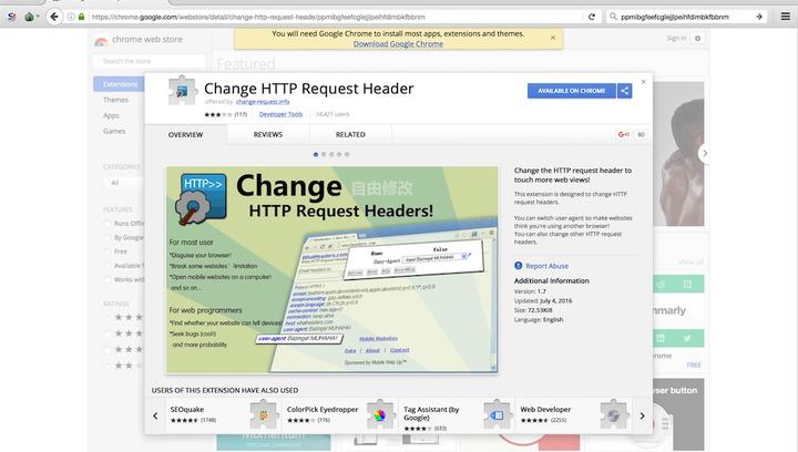 Поддельные расширения для Chrome скачали 500 000 раз