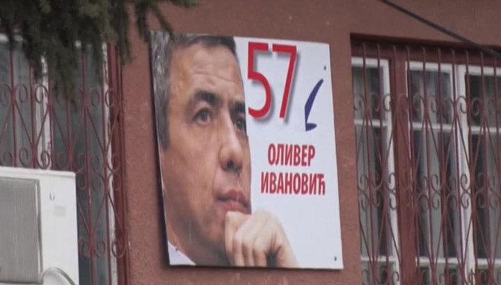 """""""Сегодня мы все - Оливер"""": что ждет Сербию и Косово после убийства Ивановича?"""
