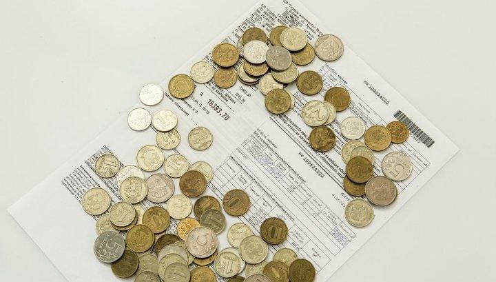 Как получить льготы по оплате ЖКХ