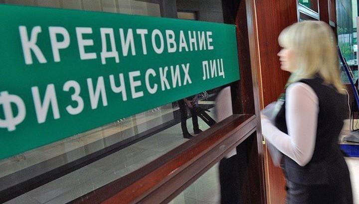Потребкредитование в России выросло на 21% в 2017 г.