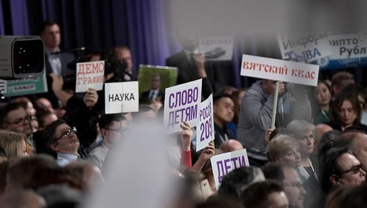 РАНХиГС: макроэкономика РФ на пике с 2013 года