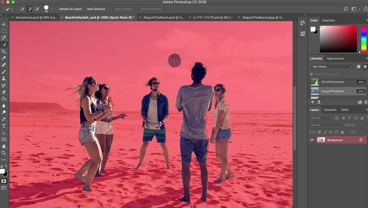 В Photoshop теперь можно вырезать объекты одним кликом