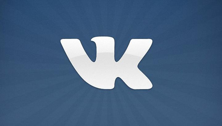 """""""ВКонтакте"""" открыла редактор статей всем желающим"""