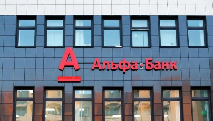 """""""Альфа-банк"""": рост ВВП замедлится, ЦБ снизит ставку"""