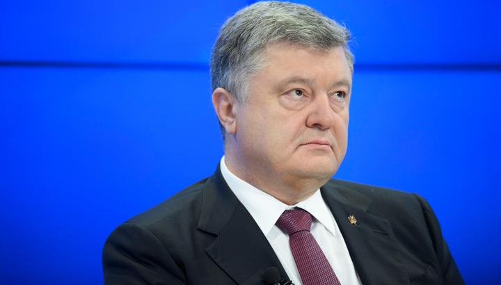 """""""Места для поцелуев"""" обнаружили на Мюнхенской конференции во время выступления Порошенко"""