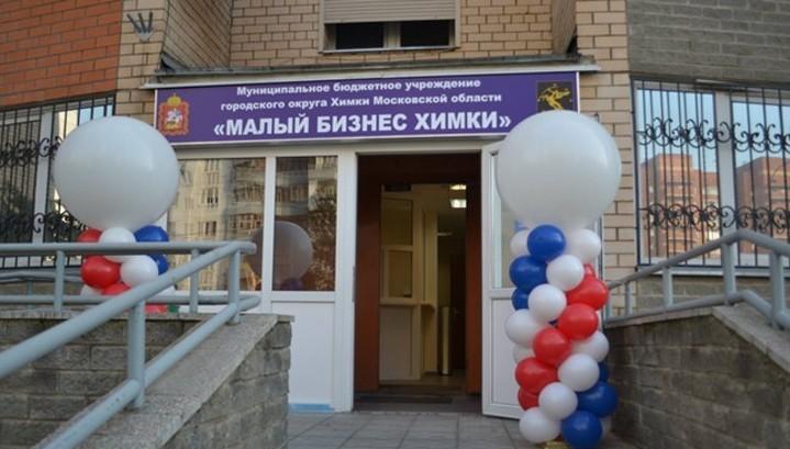 Медведев: упростим создание малых предприятий