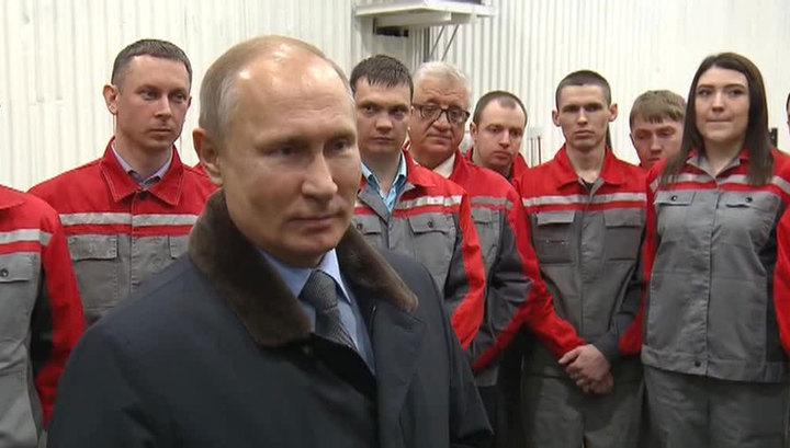 Президент России дал старт работе четвертого энергоблока Ростовской АЭС