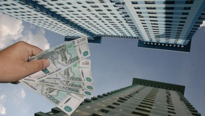 """Активы под управлением """"РВМ Капитал"""" дошли до 40 миллиардов"""