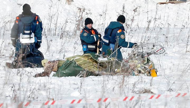 МАК назвал причины крушения Ан-148 в Подмосковье