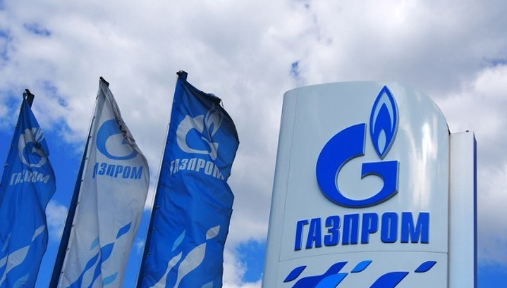 """Газпром"" погасил 10-летние бонды на 1,2 млрд евро"