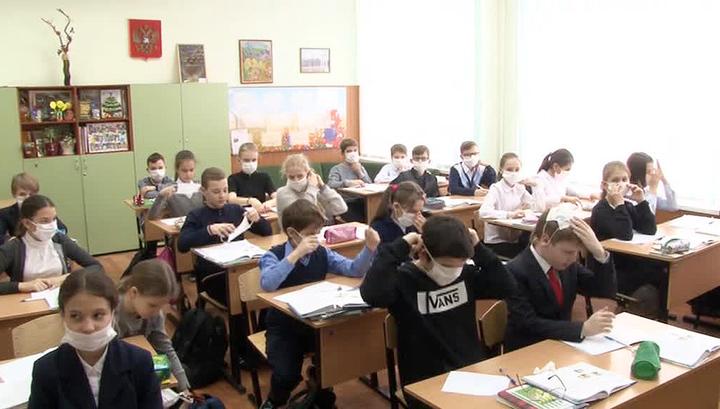 Вспышка ОРВИ в Саратове. Во всех школах города объявлен карантин