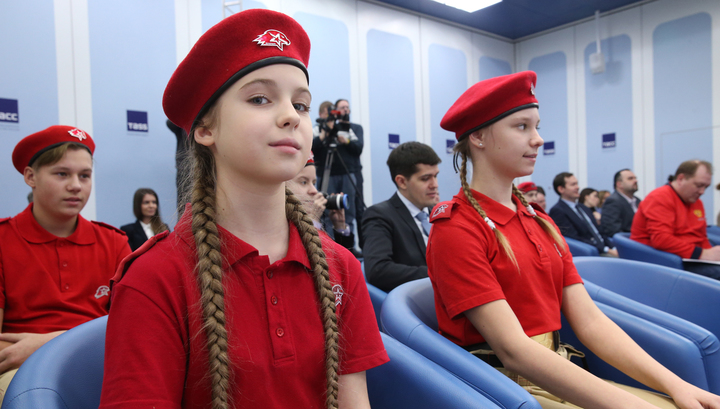 """""""Юнармия"""" анонсировала проведение первого Всероссийского молодежного патриотического форума"""