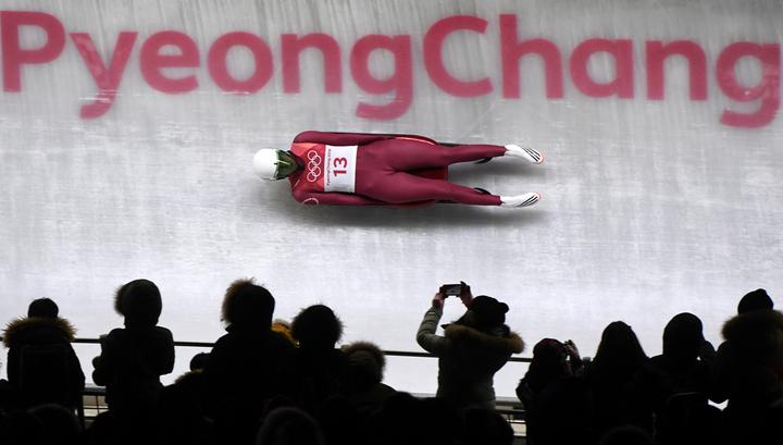 В Пхенчхане завершилась командная эстафета в санном спорте