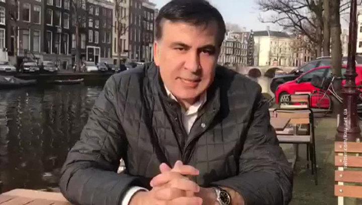 Саакашвили из Амстердама призывает к смене власти на Украине