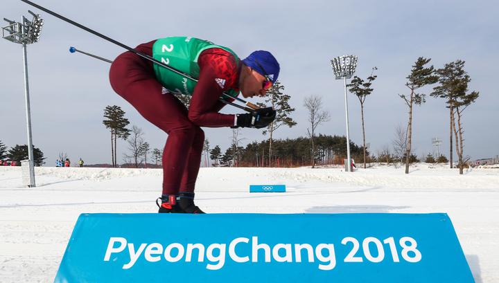 Российские лыжники завоевали серебро в эстафете