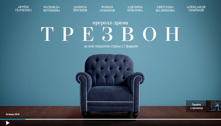 """Фильм на одном дыхании: """"Ростелеком"""" показал шестиминутный сериал"""