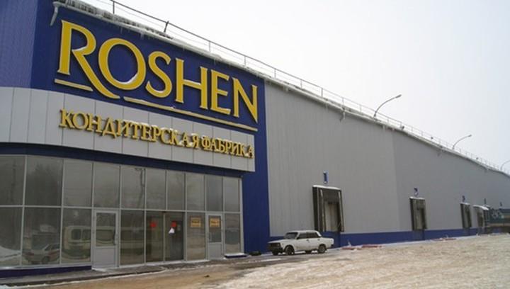 Глава Roshen заявил о планах сгноить активы в России