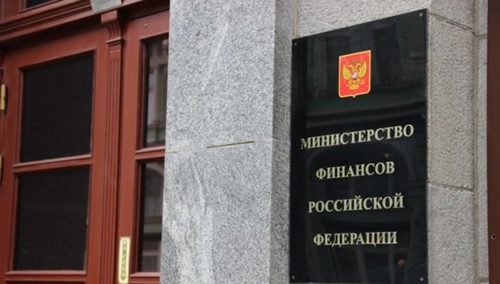 Иностранцы раскупили российские облигации