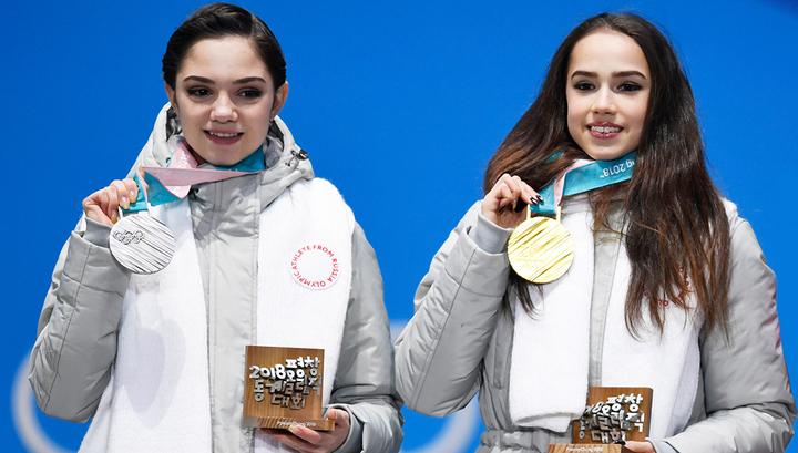 Фигуристкам Загитовой и Медведевой вручили олимпийские медали