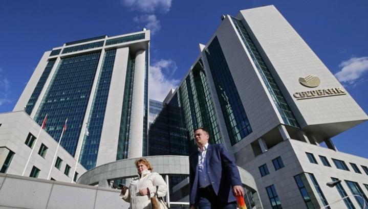 Сбербанк увеличил прибыль: цена акций выросла на 2%