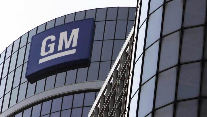 General Motors позволит автовладельцам сдавать машины в аренду