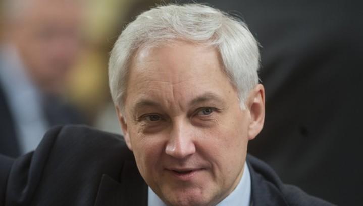 Белоусов: намечены пять программ развития экономики