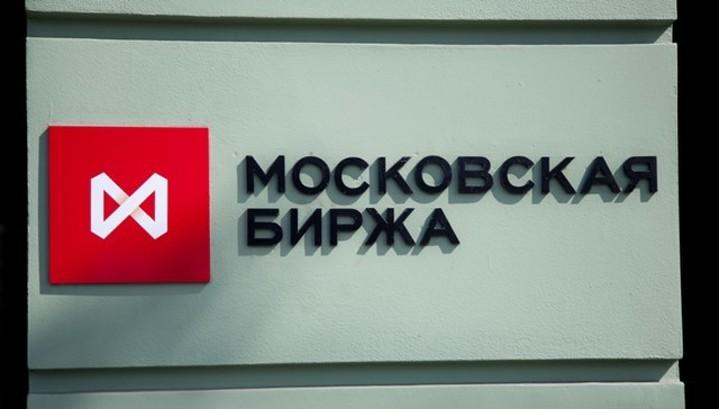Приток в активы РФ вырос третью неделю подряд