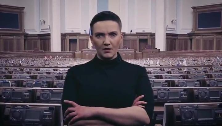 Савченко наняла новых адвокатов, на которых у нее нет денег