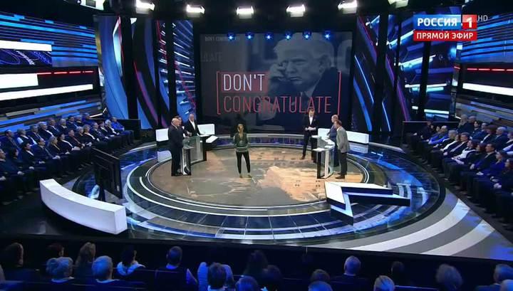 Should Putin Meet With Trump? Why? Watch the Hot Debates Between Russian Pundits