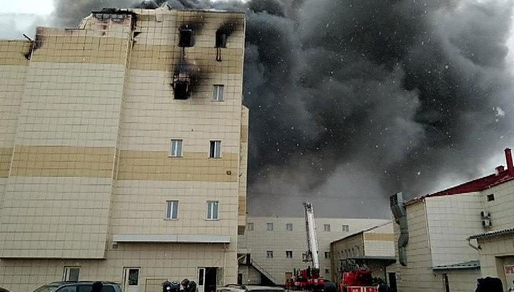 Количество жертв пожара в Кемерово растет