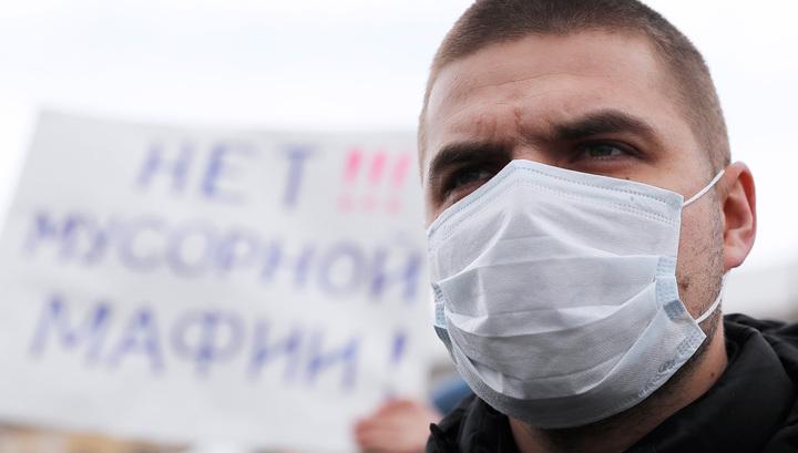 Завершился митинг в Волоколамске