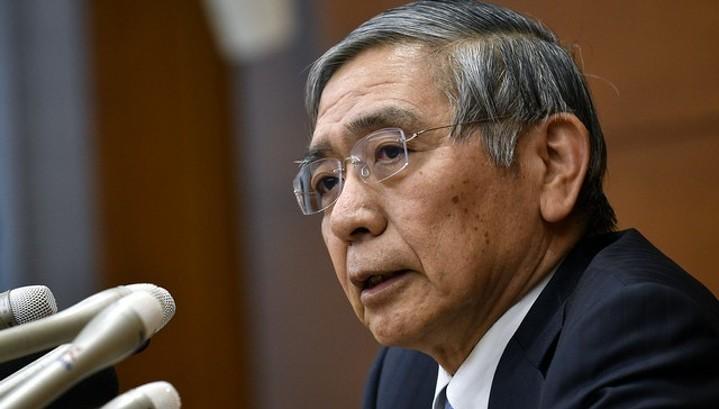 ЦБ Японии обсуждает варианты сворачивания стимулов