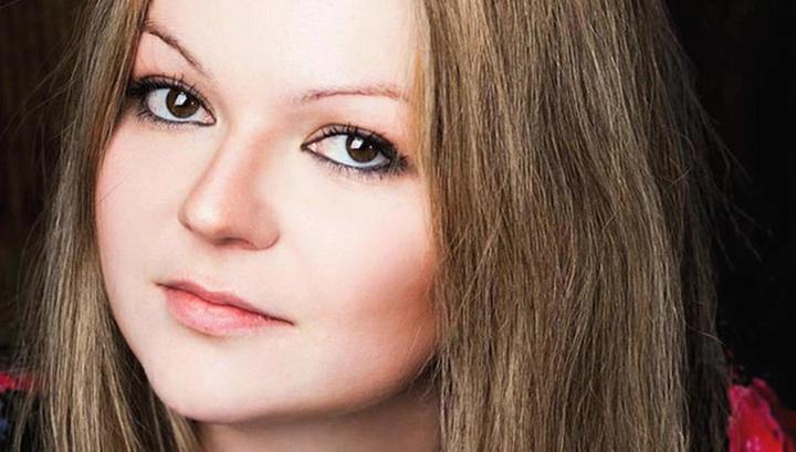 Россия поможет Юлии Скрипаль вернуться на родину