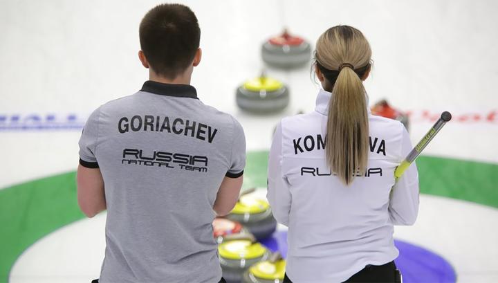 Керлингисты Комарова и Горячев вышли в полуфинал чемпионата мира