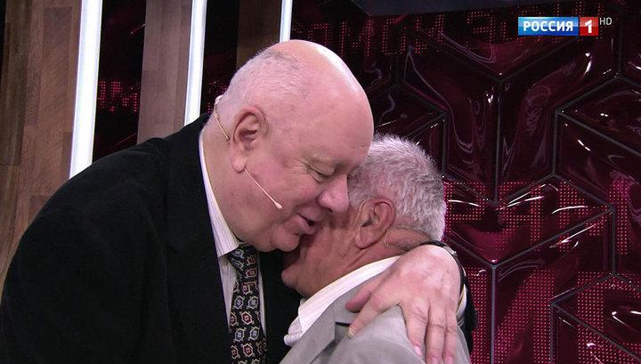 Малахов устроил Аркадию Инину встречу с братом после 40 лет разлуки
