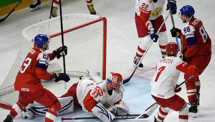 Сборная России уступила Чехии и потерпела первое поражение на чемпионате мира