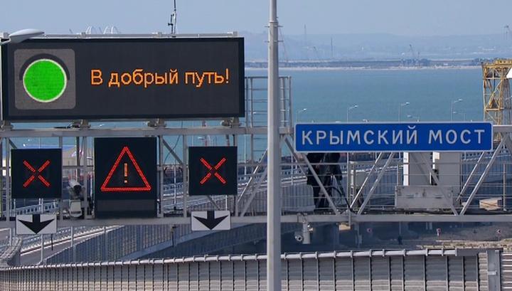 Ответ Госдепу по Крымскому мосту: Россия не будет ни у кого спрашивать разрешения