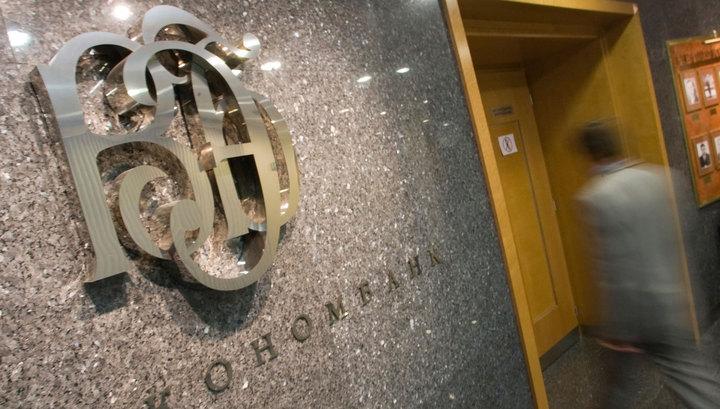 40-50 процентов сотрудников Внешэкономбанка сократят