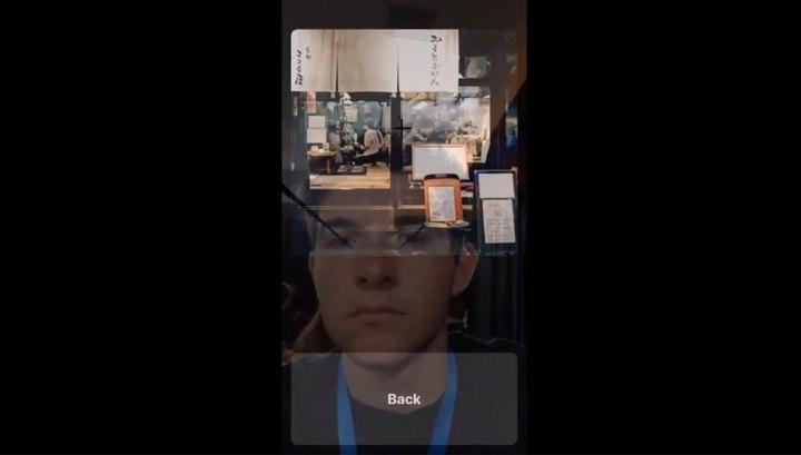 Cтудент научился управлять айфоном с помощью глаз