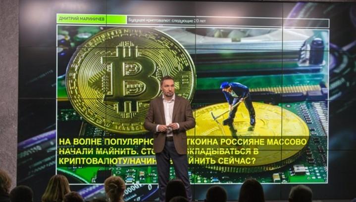 Мариничев: блокчейн как будущее экономики(лекция)