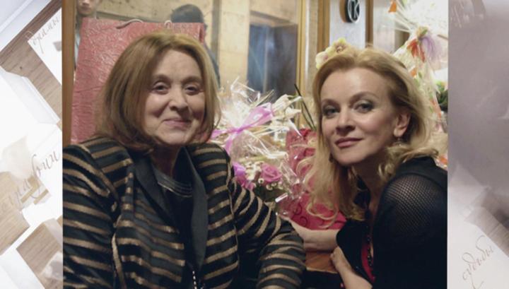 Родные Маргариты Тереховой просят помочь с ее лечением