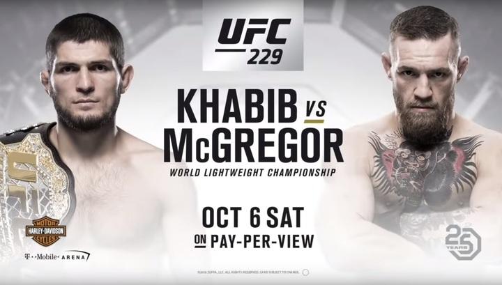 "Экс-чемпион UFC: Нурмагомедов ""убьет"" Макгрегора"