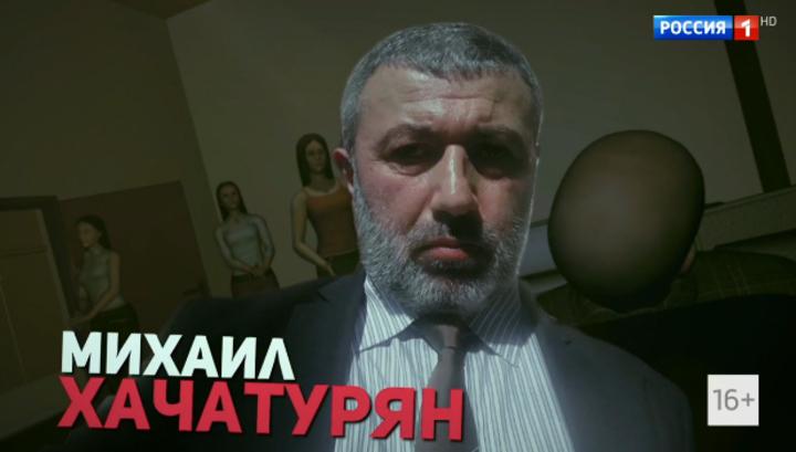 В Москве взорвался автомобиль племянника Хачатуряна, которого убили дочери