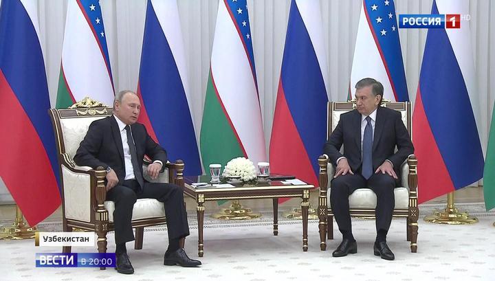 Президенты России и Узбекистана провели прорывные переговоры в Ташкенте