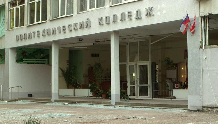 Уволилась директор керченского колледжа, в котором произошла бойня