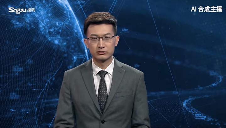 «Синьхуа» показало виртуальных телеведущих