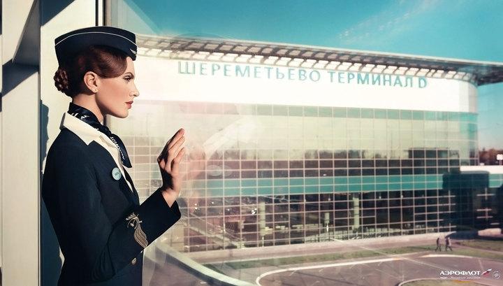 """""""Аэрофлот"""" добавил в мобильное приложение карты 12 аэропортов мира"""