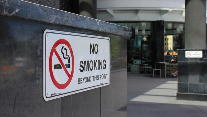 Госдума вернула курилки в аэропорты