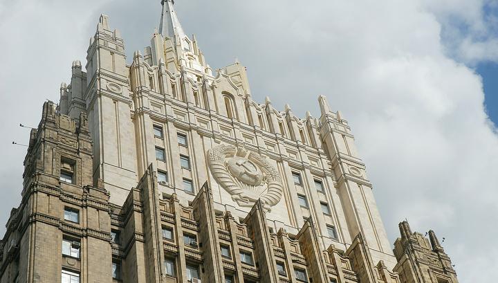 МИД РФ: США отказали в выдаче виз российским дипломатам